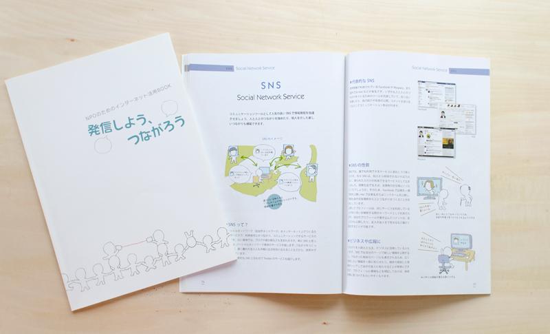 internet_book02